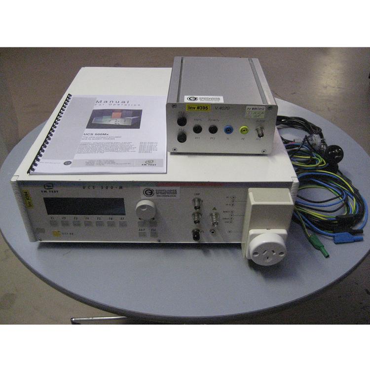 Ultra Compact Simulator